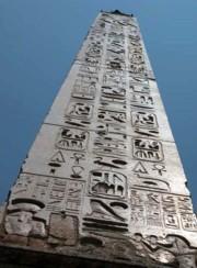 Obelisk of Piazza del Popolo