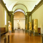 Vue of the Accademia Gallery